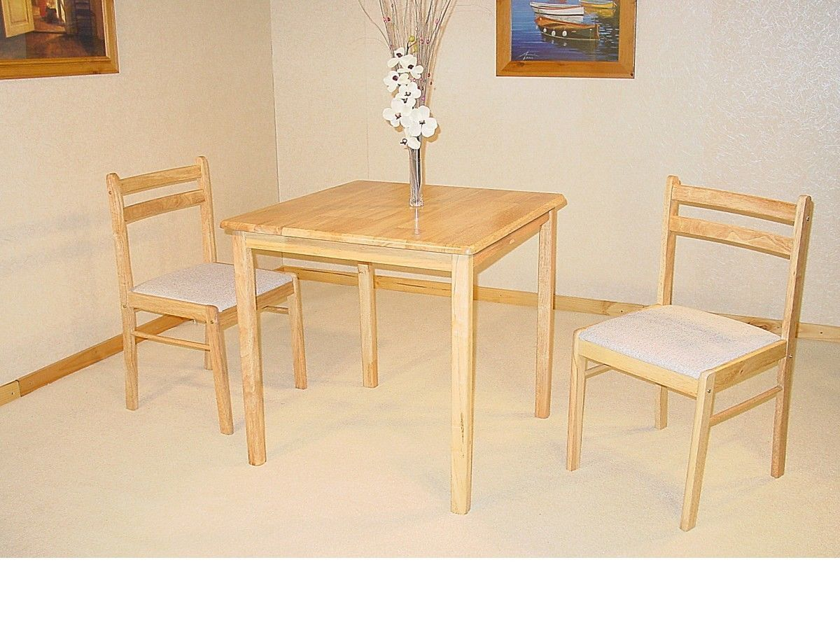 Small square solid rubberwood dining table 2 chairs for Wooden small dining table